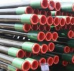 Line Pipes